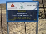 The resulting clean water well in Mieda Shiket